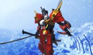 gunbreaker-a01