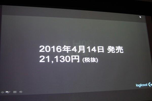 20160407-a0233