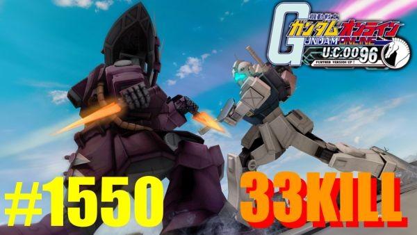 gundam-1550-2