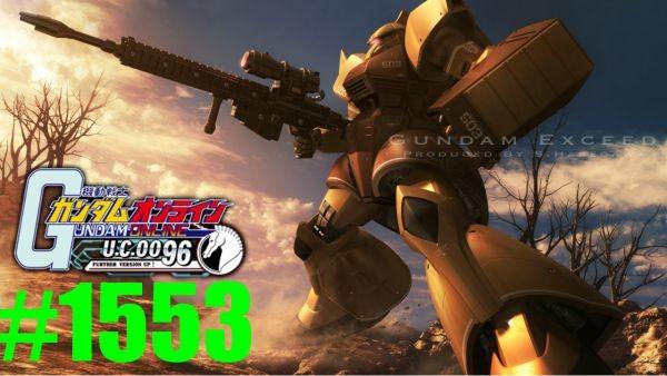 gundam-1553-2