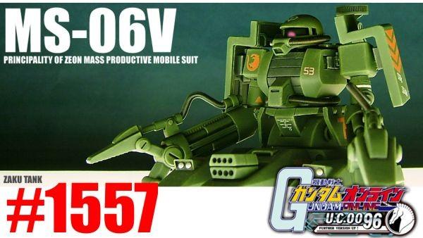 gundam-1557-1