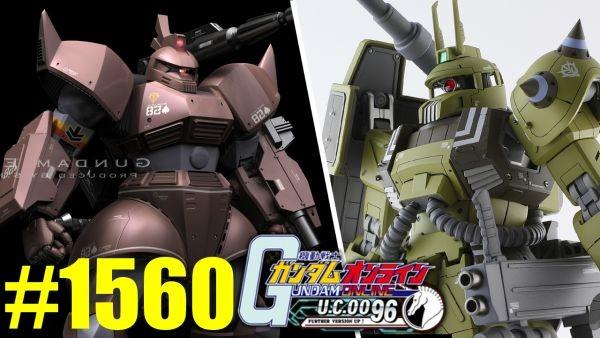 gundam-1560-2