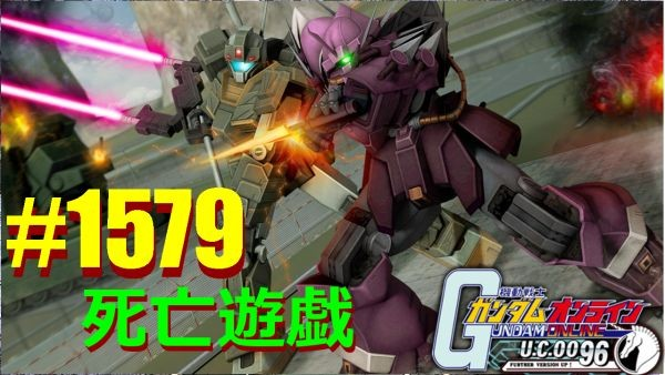gundam-1579-2