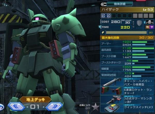 gundam-hizak-001