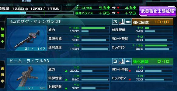 gundam-hizak-003