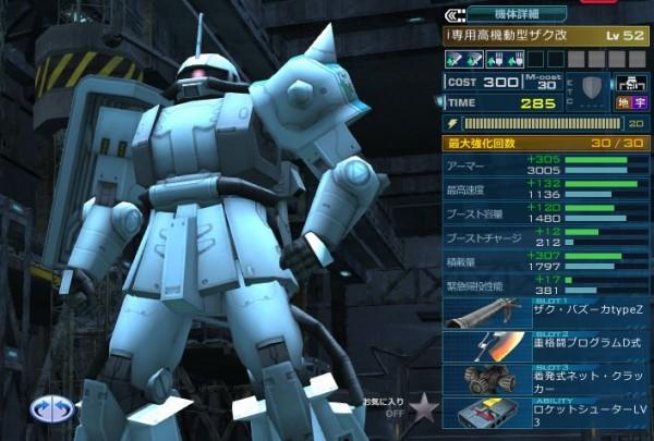 gundam-zaku-matunaga-001