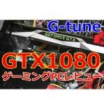 gtx-1080-1920-400