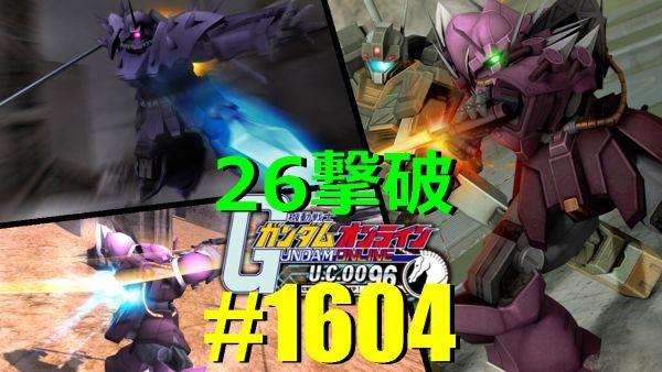 gundam-1604-2