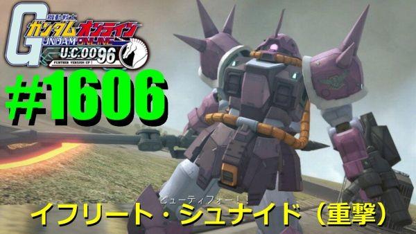 gundam-1606-2