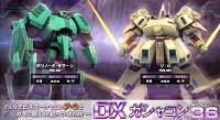 ガンオン : 将官戦場、現在のトレンド(流行)【徐々にレースゲーム終了の兆し】