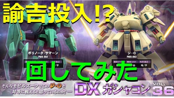 dx36-mawashi-2
