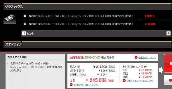 korabopc-gtx1080