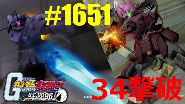 gundam-1651-2