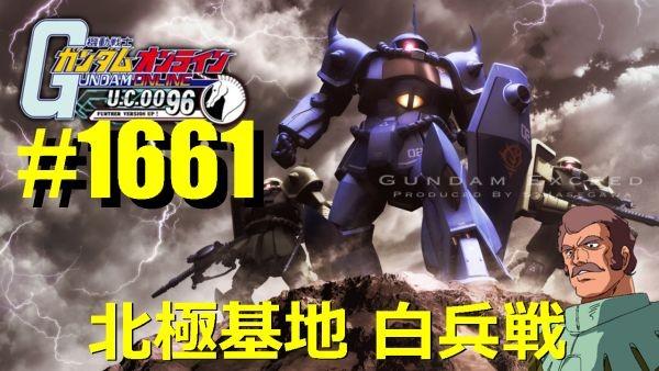 gundam-1661-2