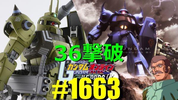gundam-1663-2