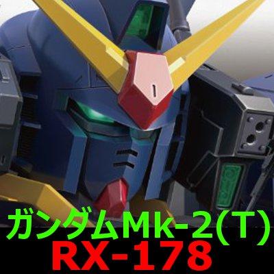 2-gundam-rx-178-000
