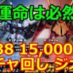 dx38kitai-mawashi-zeon-400