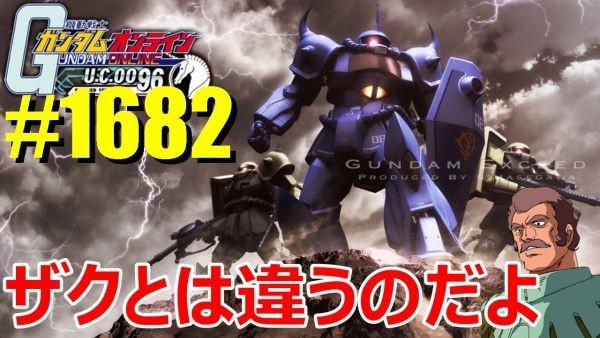 gundam-1682-2