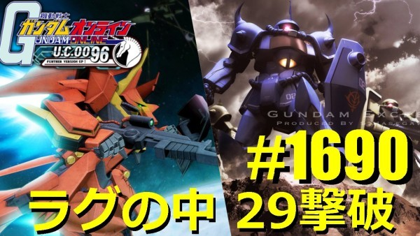 gundam-1690-2