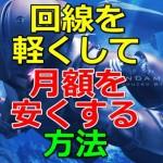 gundam-kaisen-sokudoup-600