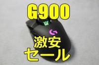 20160407-d000-sale