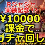 dx38kitai-dxmawashi-650