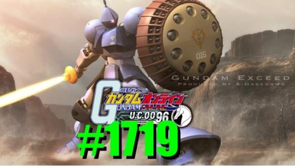 gundam-1719-2