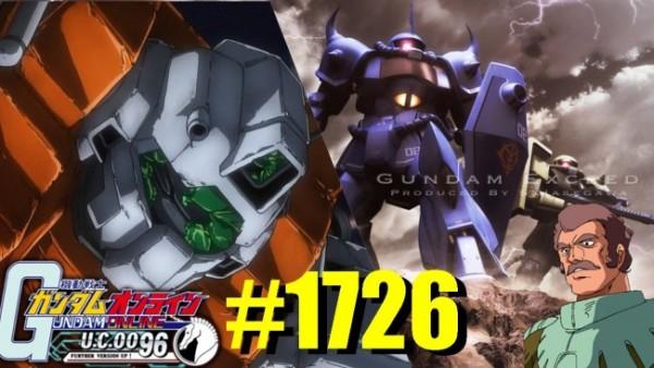 gundam-1726-2