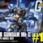 gundam-1727-2