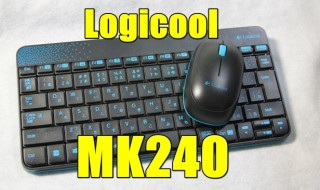 logicool-mk240-650