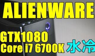 dellalienware-gtx1080-650
