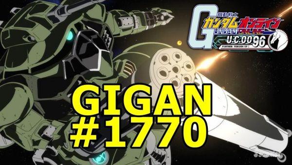 gundam-1770-3