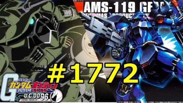 gundam-1772-3