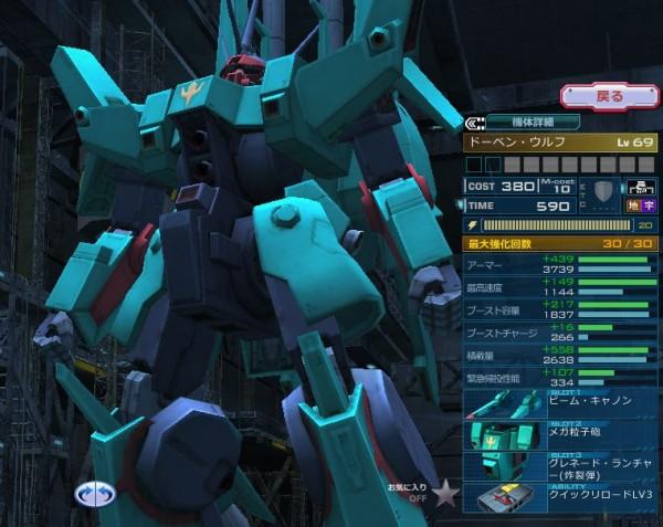 gundam-amx-014-001