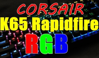 corsair-rapidfirek65-650