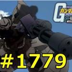 gundam-1779-2