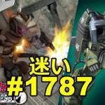 gundam-1787-3
