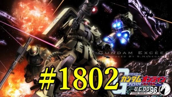 gundam-1802-3