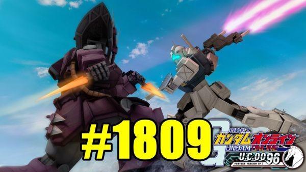 gundam-1809-3
