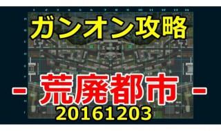 gunon-map-kouhaitoshi-600