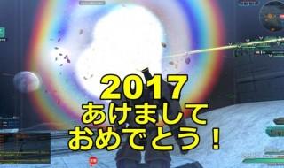 2016-1231-002-4