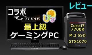 20170130-g-tune-shirubi-corabo-gold650