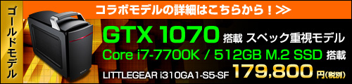 2017_01-500x120_gold