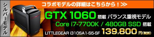 2017_01-500x120_silver