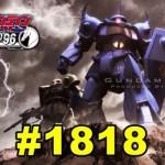 gundam-1818-3