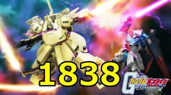 gundam-1838-2