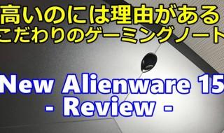 20170215-alienware15-650