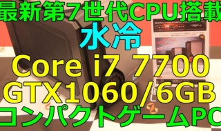 pckoubou-i7-7700-650