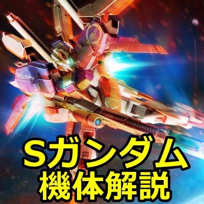2-gundam-MSA-0011