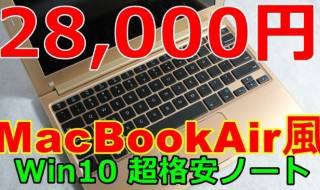 2017-04-05-ezbookair-650